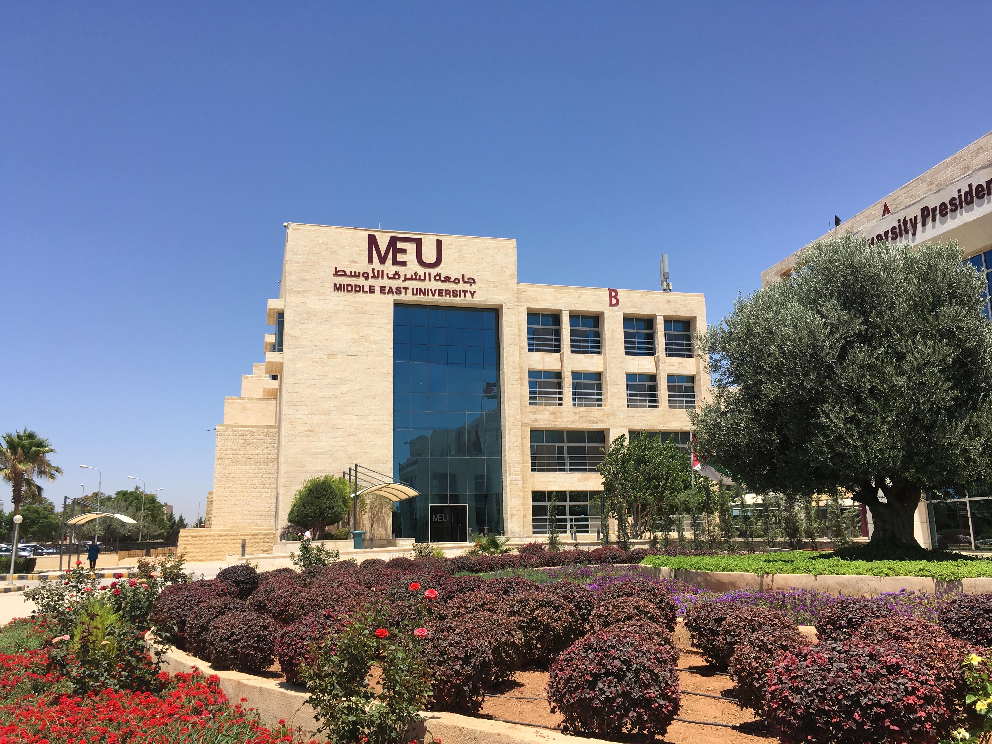 Jordan: first meeting with the universities | CFI