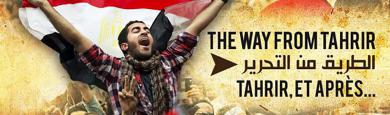 The way from Tahrir