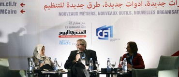 Cairo Forum: How new media are shaping journalism and the news in the Middle East?