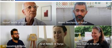 Al Hurreya : la plateforme qui valorise les libertés