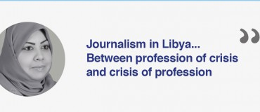 """I am a Libyan journalist"": Houda Al Chaikhi"