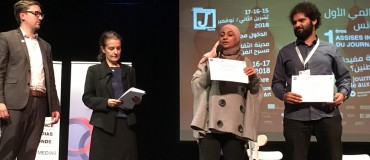 Two human rights investigations awarded prizes in Tunis