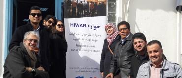 Regards croisés sur le journalisme libyen : éthique et déontologie