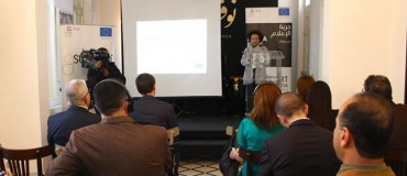 Jordan : launch of a digital media training program