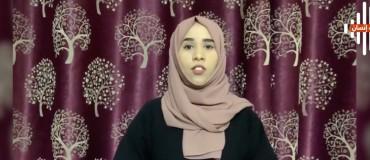 Dix journalistes yéménites célèbrent la journée mondiale de la liberté de la presse