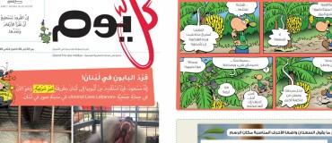 Kel Yom lance sa version numérique