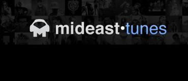 Mideast Tune lance sa radio en ligne