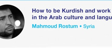 How to be Kurdish and work in the Arab culture and language