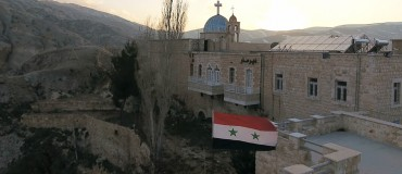 Perspectives on cultural and religious diversity in Syria