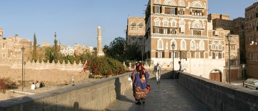 Appel à candidatures de journalistes yéménites