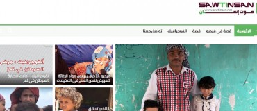 A blog and a Facebook page for providing humanitarian information in Yemen