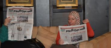 "4M ""Transition to online for Arabic-language newspapers"""